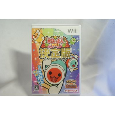 [耀西]二手 純日版 任天堂 Wii 太鼓之達人 Wii 決定版 含稅附發票