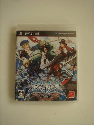PS3 BlazBlue 蒼翼默示錄