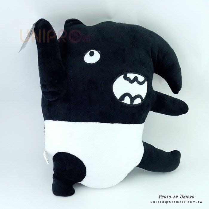 【UNIPRO】馬來貘 LAIMO 開嘴 絨毛玩偶 娃娃 抱枕 靠枕 扁枕 午安枕 Cherng