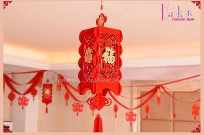 ☆[Hankaro]☆ 春節系列商品中國風宮廷式不織布DIY燈籠鏤空招財進寶掛飾(單個)