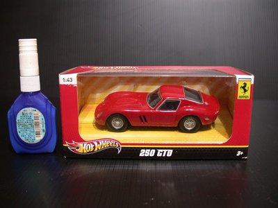 HOT WHEELS 1/ 43 Ferrar 250 GTO CAR 桃園市
