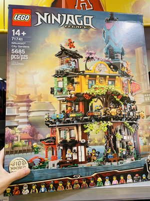 LEGO 71741 NINJAGO® City Gardens 樂高 NINJAGO系列10週年 炫風忍者城