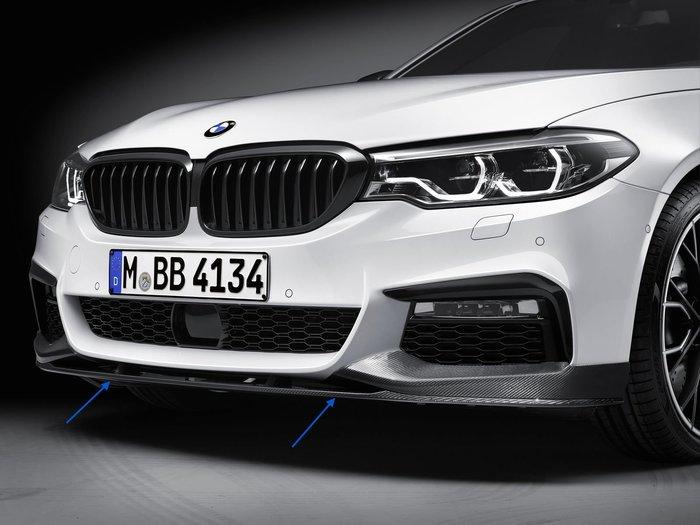 【樂駒】BMW G30 5系列 M Performance Carbon Front Lip 碳纖維 前下巴