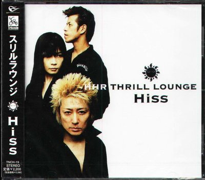 K - HHR THRILL LOUNGE - HISS - 日版 - NEW