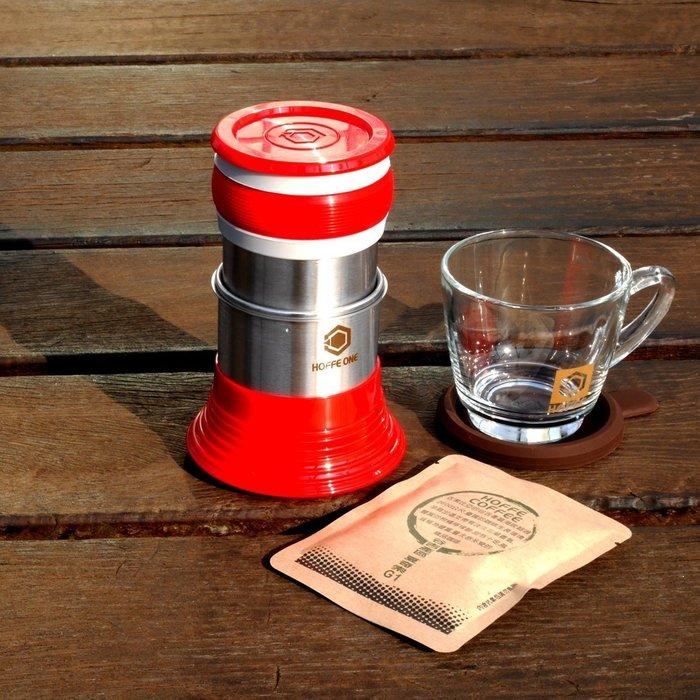 免插電 不鏽鋼製 HOFFE ONE 手感咖啡機 魅力紅 10A (收單: 10/06 出貨: 10/14)