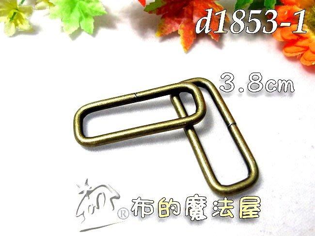 【布的魔法屋】d1853-1古銅2入組3.8cm口型環(買10送1.調整織帶提把金屬型環.口形環.口字環.長方型環口環)