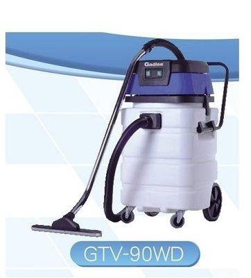 [ 家事達] GTV -90D 商用吸塵器 特價 台中市