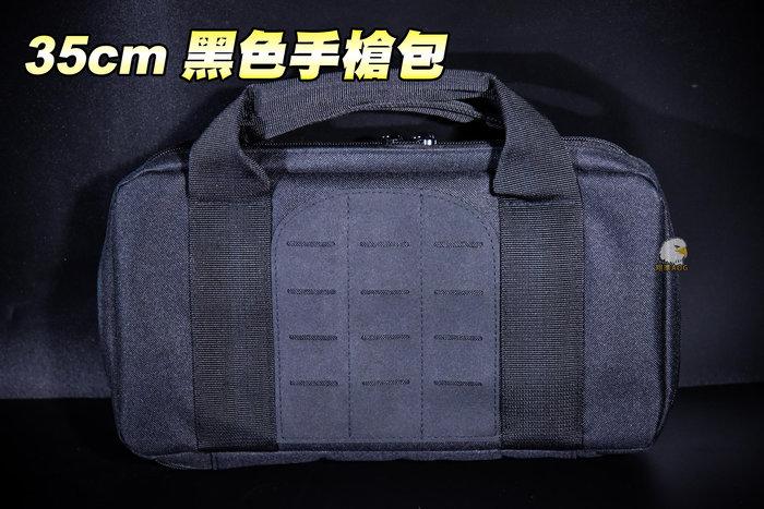 【翔準軍品AOG】黑色手槍包 35cm戰術手槍包(黑) 手提袋 手提包 槍包 槍盒 戰術包 P0507ZG