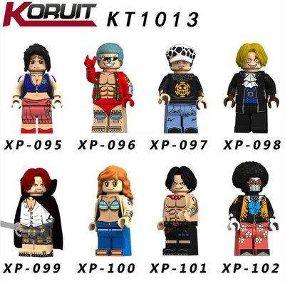 【積木班長】KT1013 八款 OP 海賊王 航海王 動漫 動畫 人偶 袋裝/相容 樂高 LEGO 積木