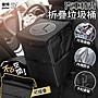普特車旅精品【CX0125】汽車防水折疊垃圾桶...