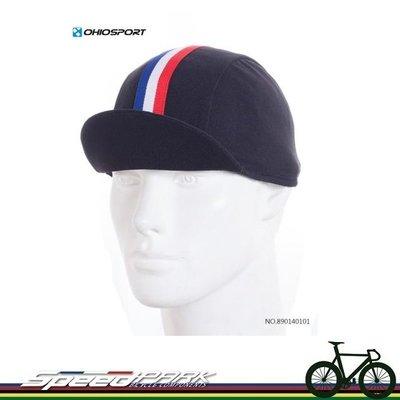 【速度公園】OHIOSPORT 單車小帽/黑底藍白紅條紋/DEEP COOL吸濕排汗布/單尺寸/布帽 890140101