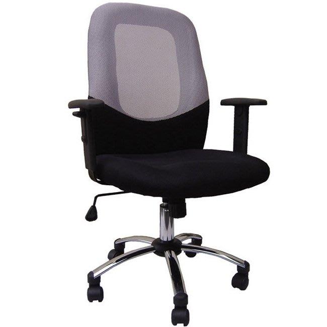 鋼管腳-承重力150公斤【含發票】超透氣網布-雙彩高背-電腦椅-辦公椅-主管椅-洽談椅-會客椅-會議椅-工作椅F9401