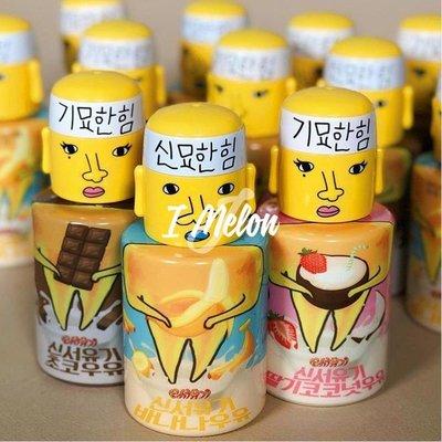 ::: i-MelOn ::: 100%韓國空運正韓【現貨】新西遊記奇妙漢※草莓椰子牛奶/空瓶