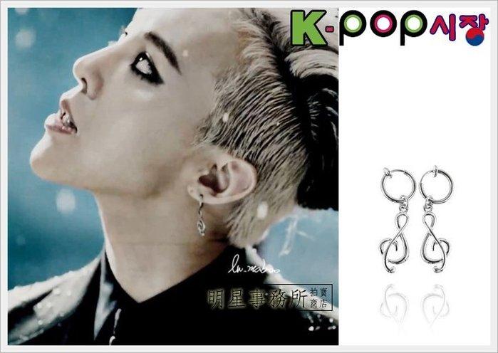 韓國높은음자리耳飾 正韓ASMAMA官方正品 BIGBANG 權志龍 GD同款音符旋律造型免磁鐵無耳洞耳夾耳環(單支價)