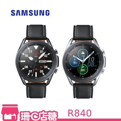 ❆送原廠無線充電板+保貼❆ 三星 Samsung Galaxy Watch3 45mm R840 藍牙版 智慧手錶