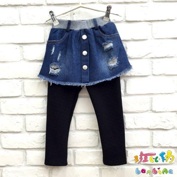 【班比納精品童裝】彈力刷破不倒絨假二件牛仔裙褲-藍【BD18111201】