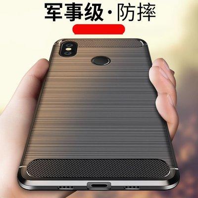 諾基亞 8.1 手機殼 碳纖維拉絲 商...