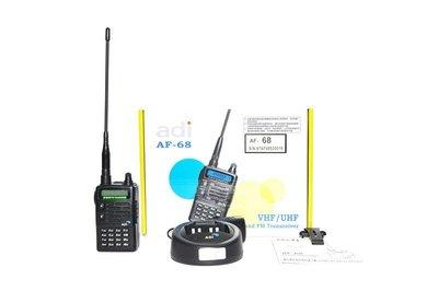 [ 超音速 ] ADI AF-68 V/U 雙頻單顯示無線電對講機 【免運費+可刷卡】