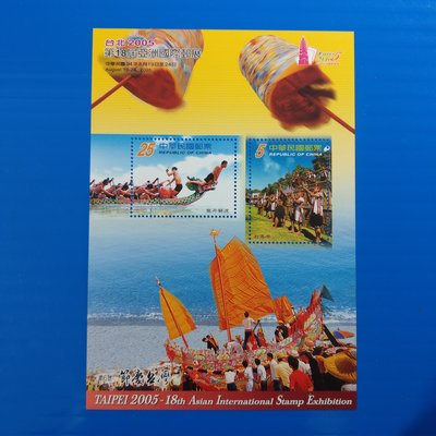 【大三元】臺灣郵票-特467台北2005第18屆亞洲國際郵展郵票小全張第6號-1張1標--原膠上品