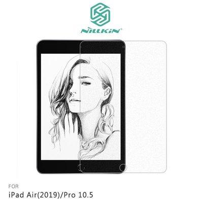 *Phone寶*NILLKIN Apple iPad Air(2019)/Pro 10.5 AR 畫紙膜 螢幕保護貼