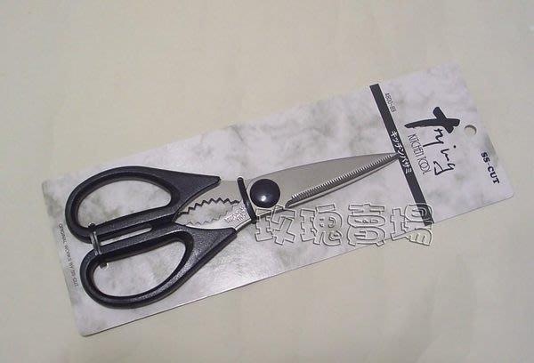 (玫瑰Rose984019賣場)日本製造~SS-CUT廚房專用料理剪刀(廚房剪刀)~魚肉.雞肉.蔬菜等(雞肉攤商喜愛)