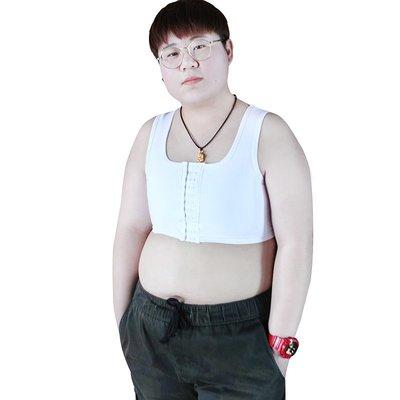 lest束胸前掛鉤超平透氣束胸衣服短款cosplay大碼運動內衣