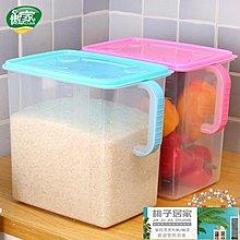 防潮箱裝米桶儲米箱米箱 防蟲廚房放米的米桶收納箱 塑膠密封雜糧儲物罐 XW【桃子居家】