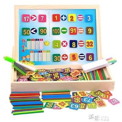 晨曦市集 兒童拼圖磁性拼拼樂早教男孩女寶寶益智力玩具123周歲4567歲CX687