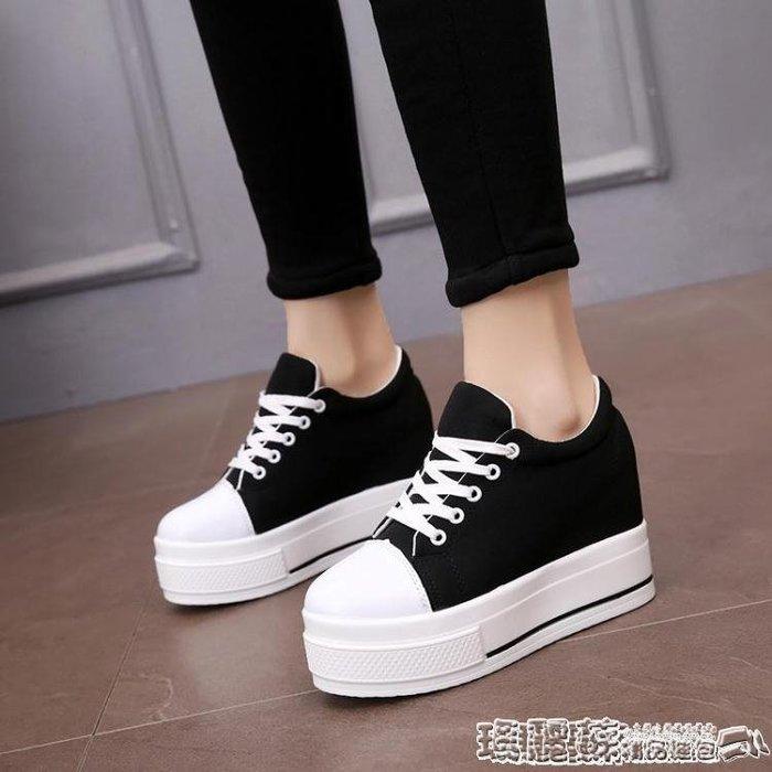 增高鞋 韓版內增高帆布鞋百搭學生鬆糕厚底韓版高幫白色女鞋