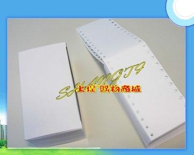 上堤┐(含稅-3盒$380元)  2P覆寫 收銀機三聯式發票紙空白結帳紙讀帳紙A-330 WP-103S FT6600