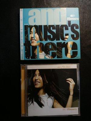 CD/FA/ 順子 / 2001 全新創作大碟 / 沒有醜女人 / 忘不了 / 月光 / 非錄音帶卡帶非黑膠