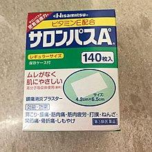 購自日本 撒隆巴斯 鎮痛貼 一盒 140片