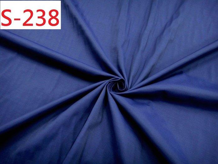 (特價10呎300元) 布料零售 布料批發【CANDY的家2館】精選布料 S-238 彈性寶藍橫節紗洋裝裙褲料