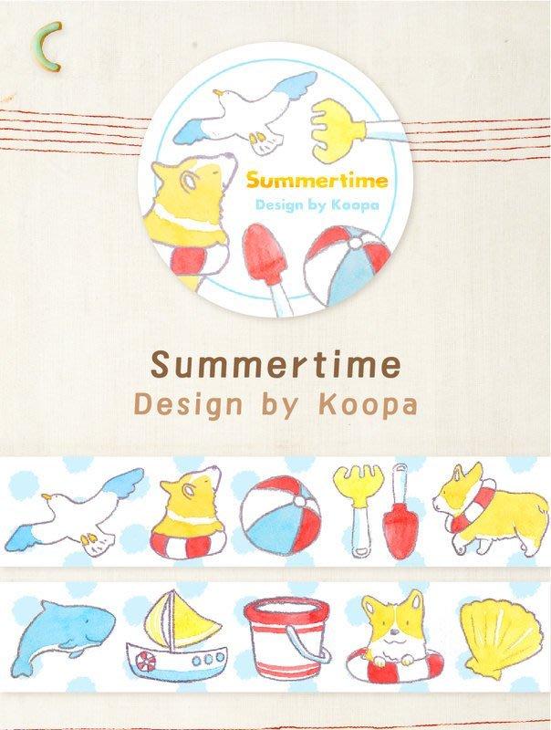 【R的雜貨舖】紙膠帶分裝 台灣原創庫巴 C. Koopa - Summertime 紙膠帶 分裝 漢克 森林好朋友