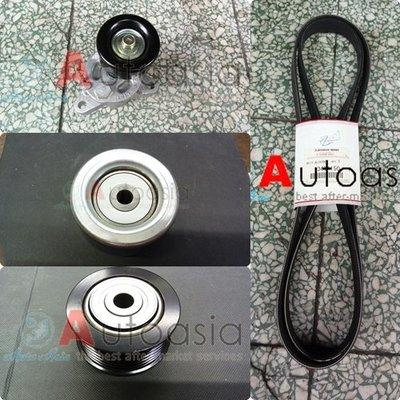 三菱 日本 正廠 GRAND LANCER SPORTBACK OUTLANDER 綜合惰輪 發電機惰輪 軸承 皮帶盤 組