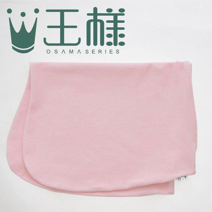 《FOS》日本製 王樣的夢枕 2019新款 王様の夢枕 2 枕頭套 枕套 易眠 上班族 紓壓 好眠 禮物 限定 熱銷第一