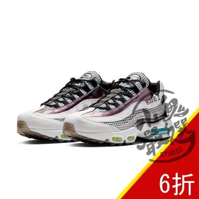 小鬼嚴選 NIKE AIR MAX 95 LV8 男 白黑格紋 皮革 復古 全氣墊 慢跑鞋 AO2450-100