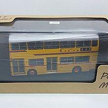 P&T model DC1015 城巴 Citybus DMS 倫敦珍寶 巴士模型 D25