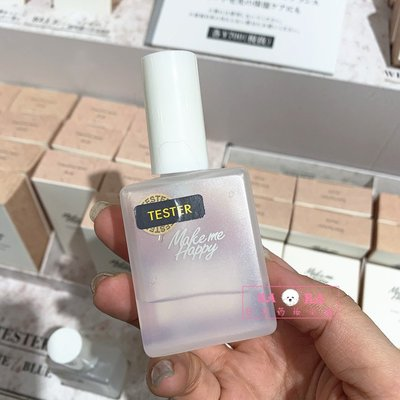 寶島軟妹彩妝~現貨 日本 CANMAKE MAKE ME HAPPY性冷淡戀愛清新 香水/香膏