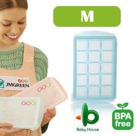 【紫貝殼】愛兒房 JMGreen 新鮮凍RRE副食品冷凍儲存分裝盒 附蓋子 韓國製 顏色隨機 中M