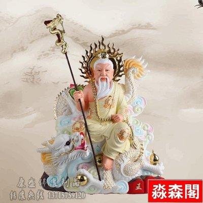 【淼森閣】白龍王佛像四海龍王道教神像樹脂擺件白龍王公像泰國白龍王神像佛像佛具MSG938