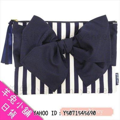 【日本pink trick蝴蝶結直條手拿包】A400614 羊兔小舖 日貨 日本代購 化妝包 日系氣質可愛 禮物