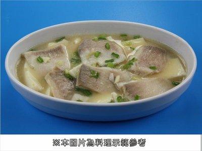 【家常菜系列】鯛魚片(潮鯛片)/約145g±10%/片~煎、蒸、煮、烤~健康養生輕食料理 ~ 味噌鯛魚~