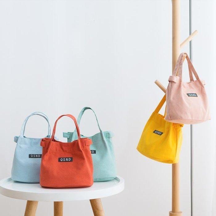 便當包 簡約日韓帆布女士單肩手提飯盒袋子小清新手拎便當包多功能購物袋