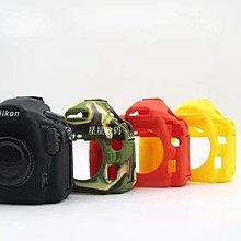 尼康D850相機矽膠套 D850單反相機包 D850保護套 單反相機防護殼