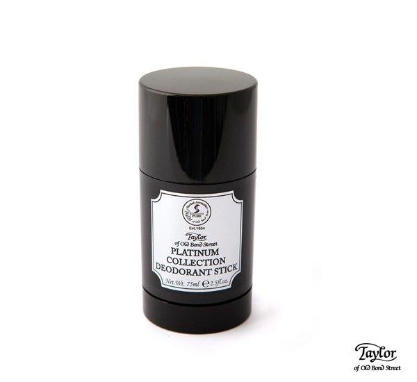 GOODFORIT / 英國Taylor Platinum Deodorant  白金東方尊爵/75ML