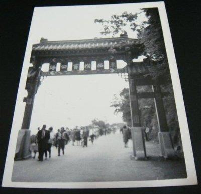 【早期老照片】民國60年代 東西橫貫公路  6.5X9 公分