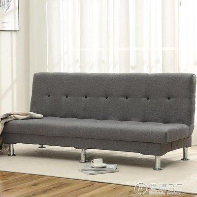 摺疊沙發床兩用小戶型客廳多功能出租房雙人三人簡易懶人布藝沙發WD 雙十一全館免運