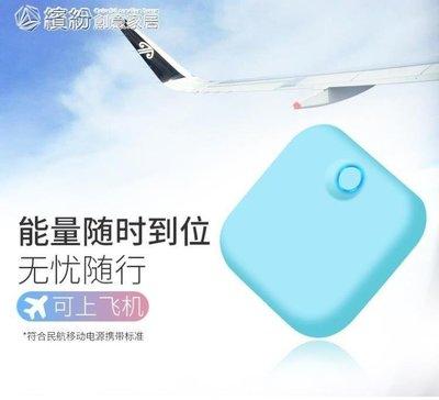 哆啦本鋪 行動電源 超薄大容量毫安便攜女可愛蘋果沖手機通用型快充迷你閃充8小巧 D655