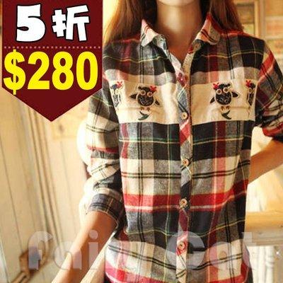 ❤❤Fairy Cat❤❤ 新款韓版超可愛格紋刺繡貓頭鷹襯衫 2色 現貨
